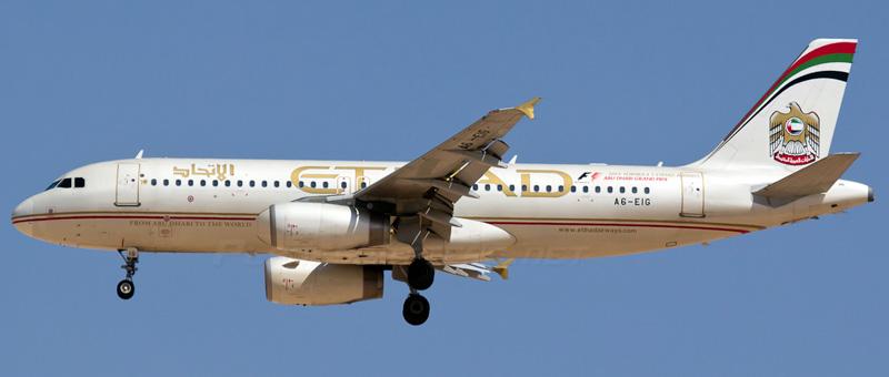 Airbus A320-200 Etihad Airways. Photos and description of the plane