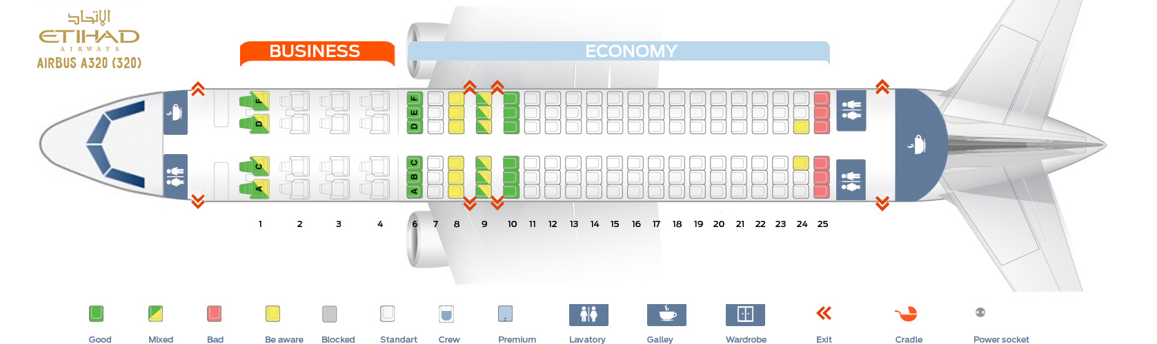 Seat Map Airbus A320-200 Etihad Airways