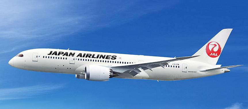 Japan Airlines announced launch of long-haul low-cost company. Part 1
