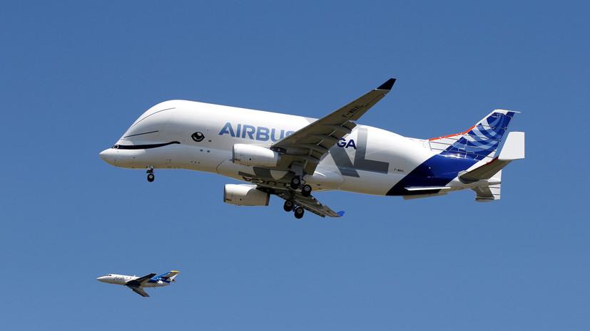Airbus Company has shown flight of the new cargo airplane Beluga XL
