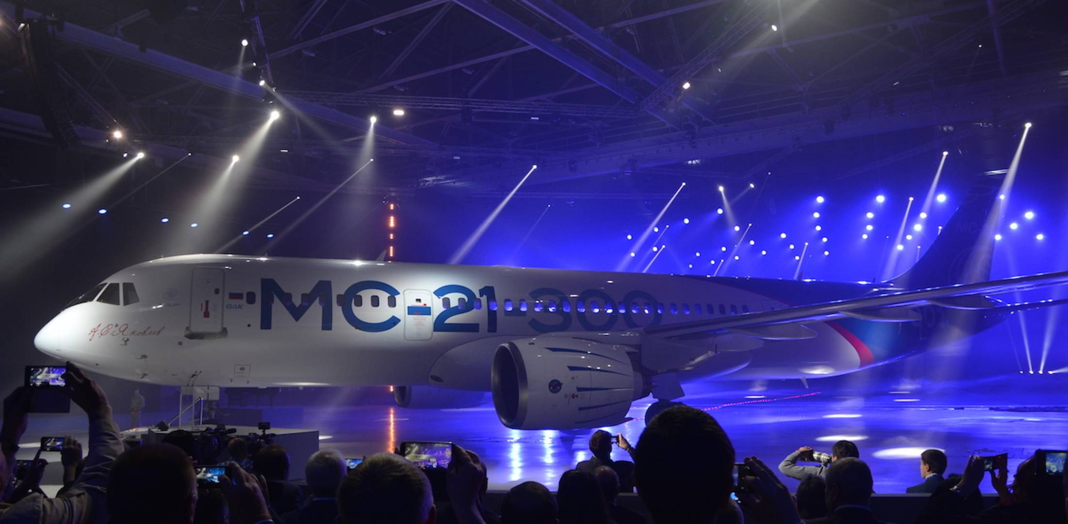 Airplane MC-21-300 appeared to be cheaper than competitors from Airbus and Boeing