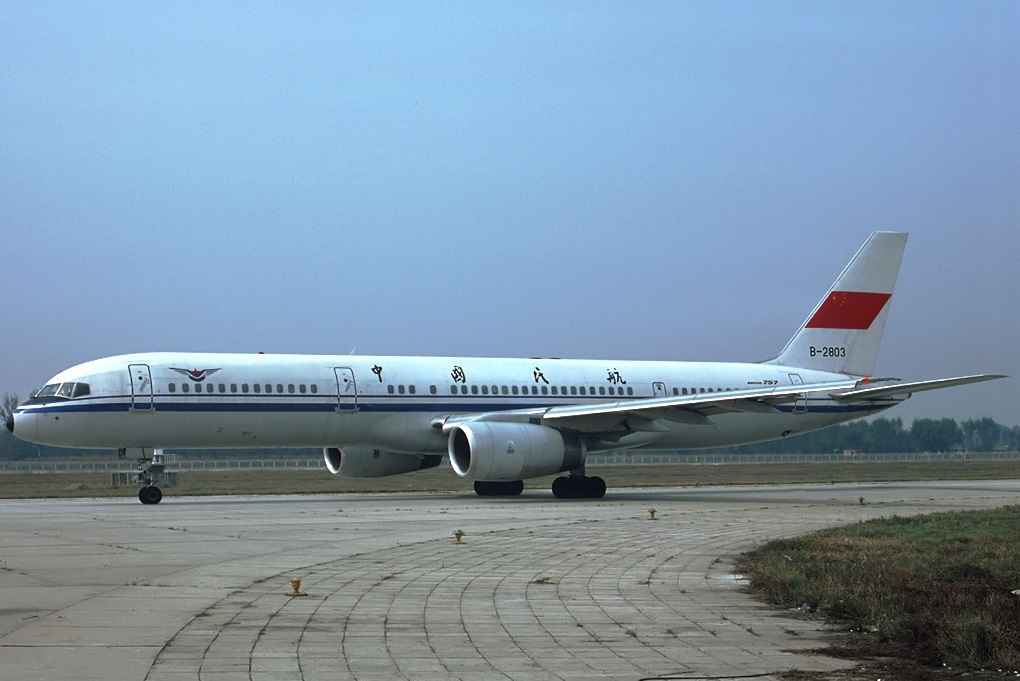 USA decided to prohibit flights of Chinese airline companies